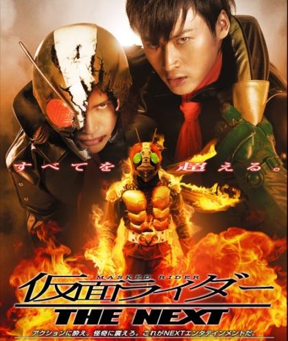 Kamen Rider on Movie Ini Juga Hadir Kamen Rider Ichigo Nigo Disini Kamen Rider V3